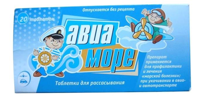 Таблетки для рассасывания Авиа-море