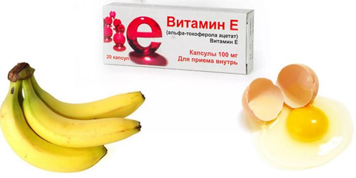 Яйцо, банан и витамин E