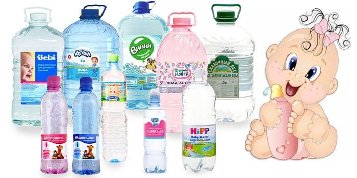 Бутилированная вода для грудничков