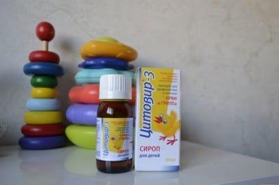 Цитовир 3 – сироп для детей: инструкция препарата и отзывы