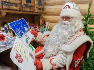 Как написать письмо Деду Морозу, чтобы он ответил и прислал подарок