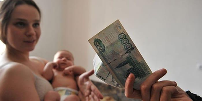 Деньги маме