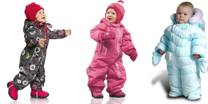 Модели бренда Рейма для мальчиков и девочек