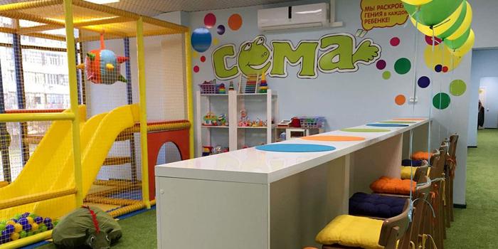 Центр раннего развития Сема