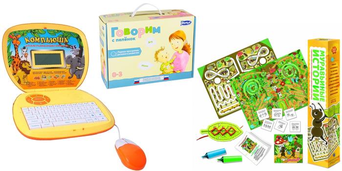 Игрушки для развития речи