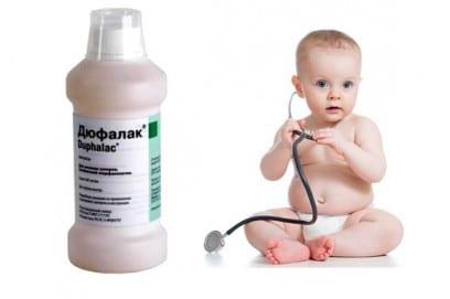 Дюфалак для новорожденных - формы выпуска, дозировки, механизм и время действия препарата, противопоказания