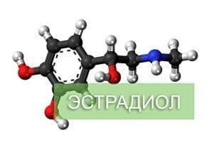 Эстрадиол – что это за гормон у женщин: норма и функции в организме
