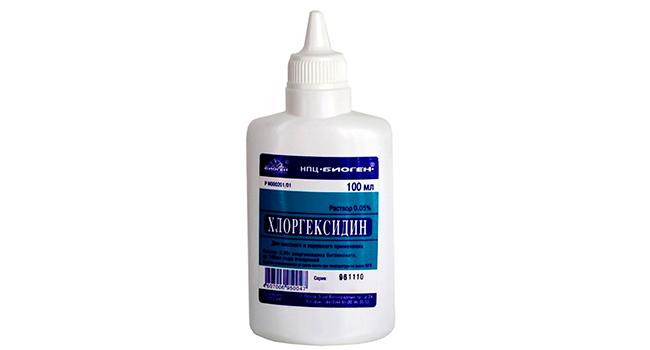 Раствор Хлоргексидин