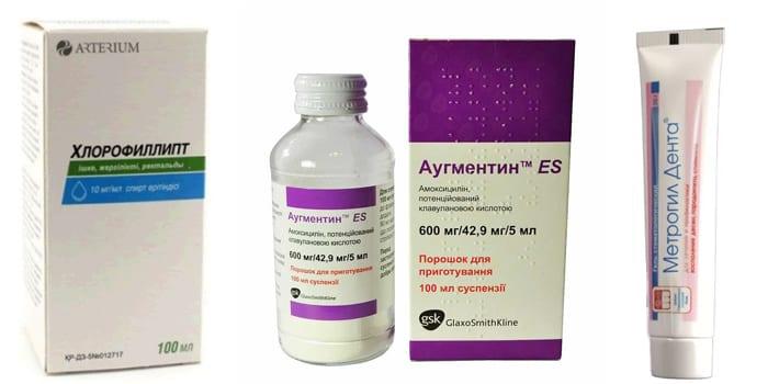 Хлорофиллипт, Аугментин и Метрогил