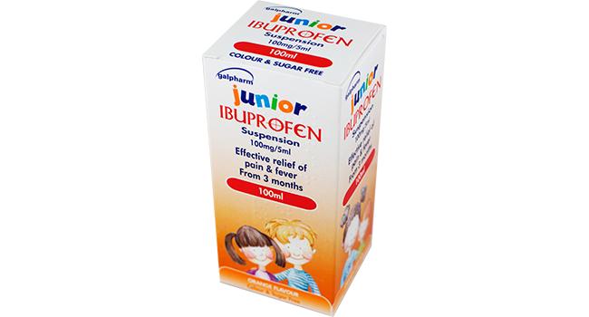 Детский ибупрофен