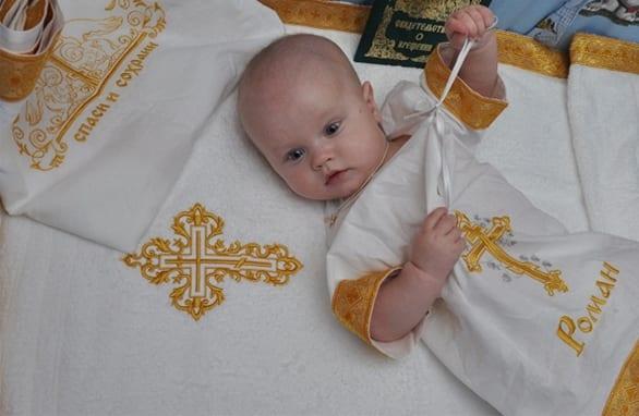 Именной крестильный набор