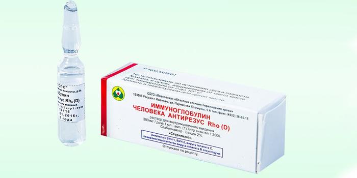 Иммуноглобулин антирезус в ампулах