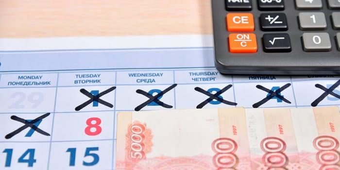 Календарь, калькулятор и деньги