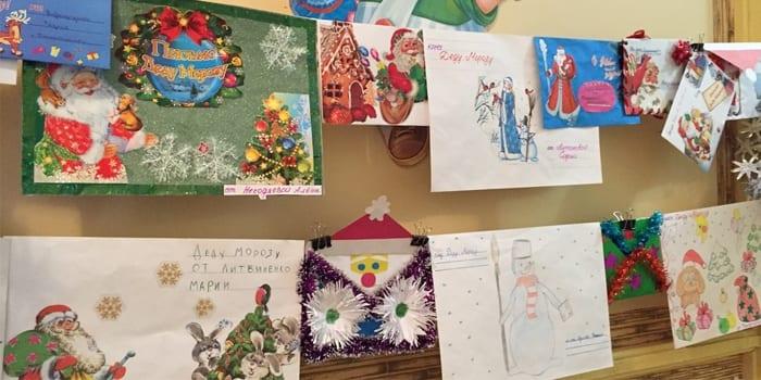 Сделанные детьми конверты