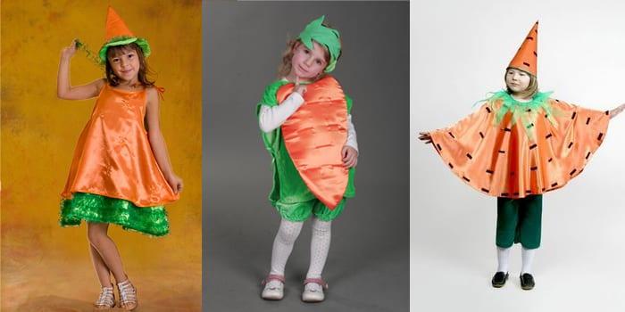 Девочки в костюме Моркови