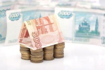 Кредит под материнский капитал: условия банка