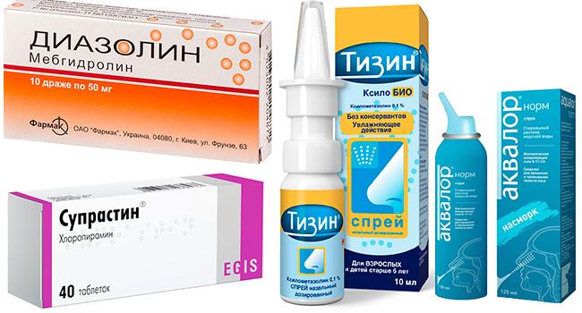 Безопасные лекарственные препараты