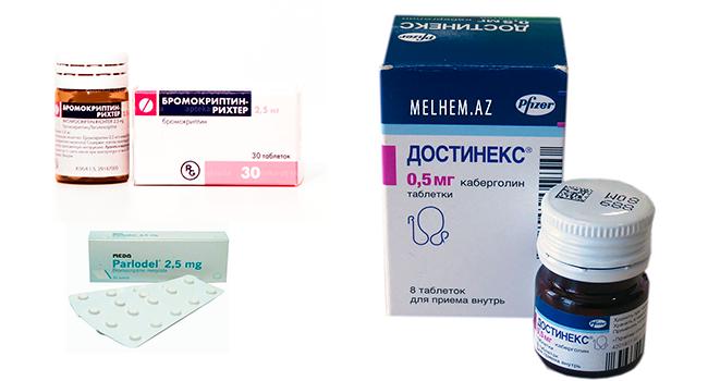 Лекарства для уменьшения лактации