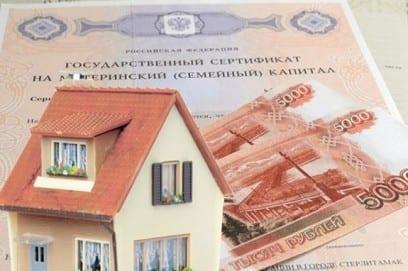 Изображение - Ипотека с первоначальным взносом материнским капиталом materinskij-kapital-kak-pervonachalnyj-vznos-po-ipoteke_w408_h271