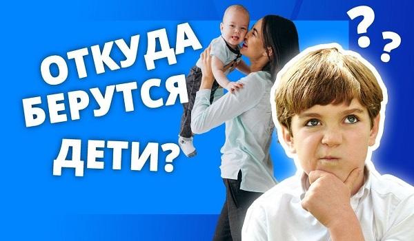 Доктор Комаровский о сексуальном просвещении детей