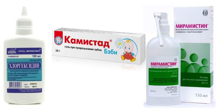 мирамистин, Камистад и Хлоргексидин