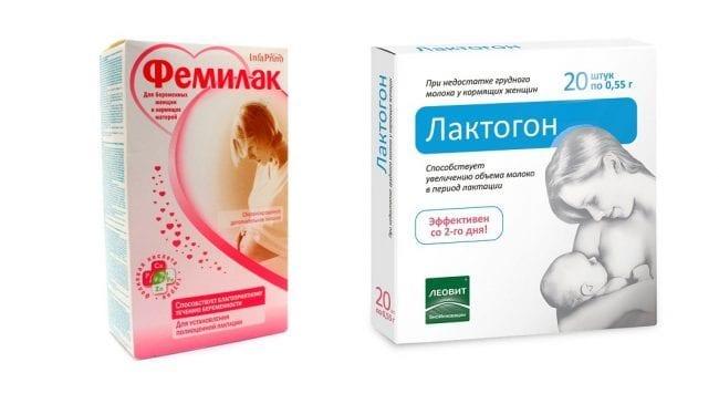 Биологически активные добавки Лактогон и Фемилак