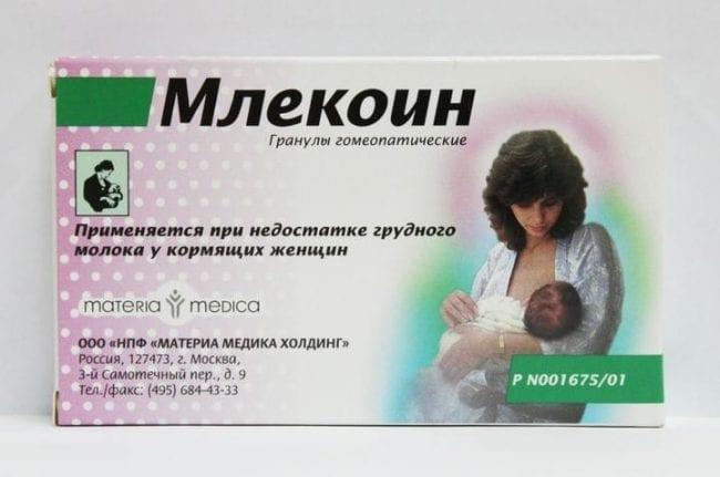 Млекоин - гомеопатическое средство