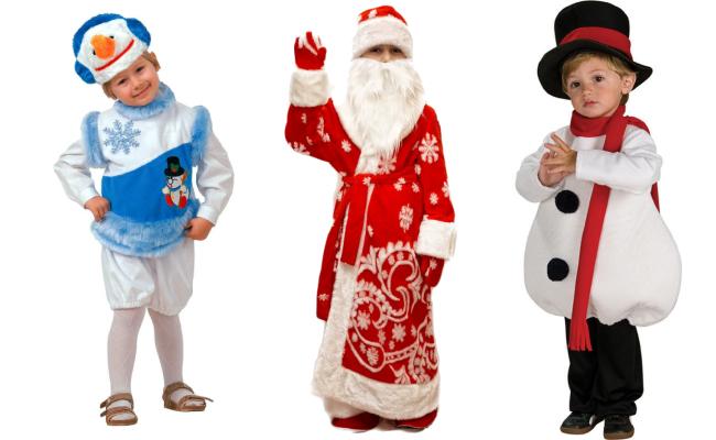 Традиционные костюмы на Новый год