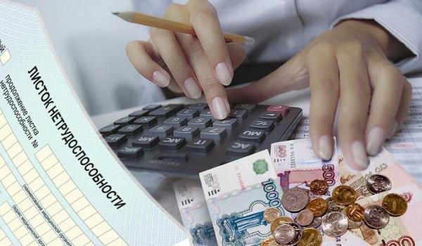 4 выплаты, которые могут получить неработающие женщины