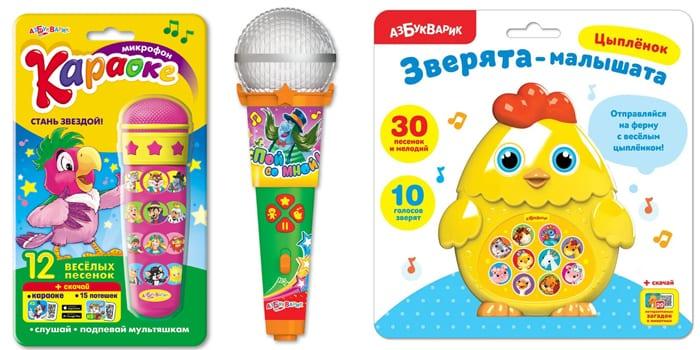 Микрофон караоке для детей - как выбрать лучший по функциям и звуку