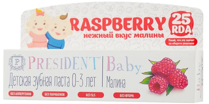 Паста Президент с малиновым вкусом