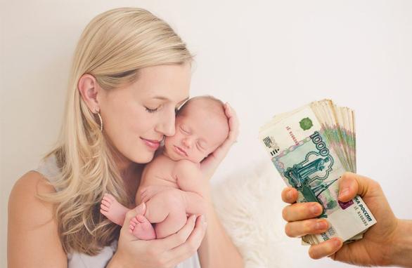 Материальная помощь при рождении ребенка от работодателя 2019