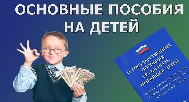 Мальчик с деньгами