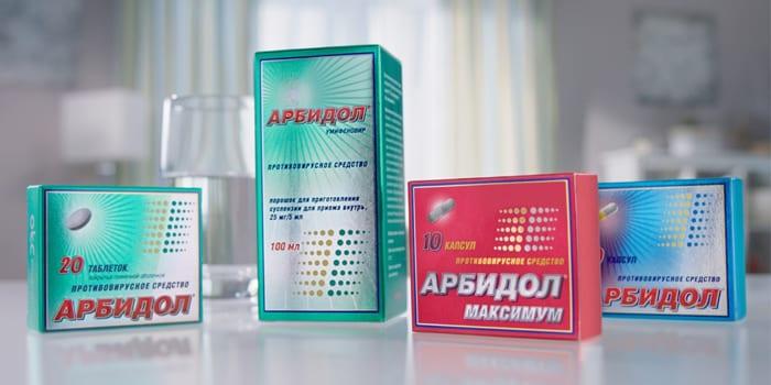 Линейка препаратов Арбидол