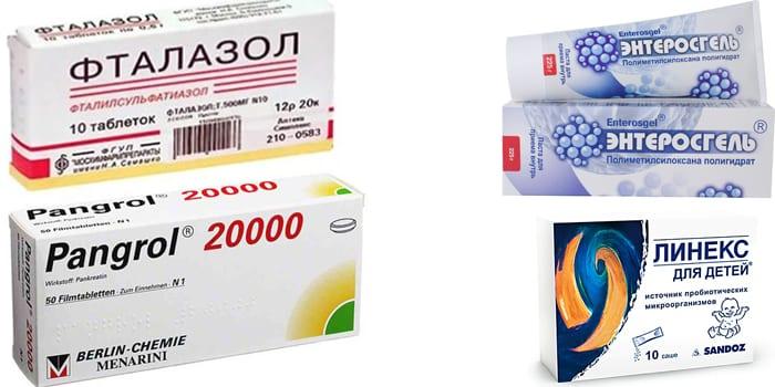 Препараты для комплексной терапии