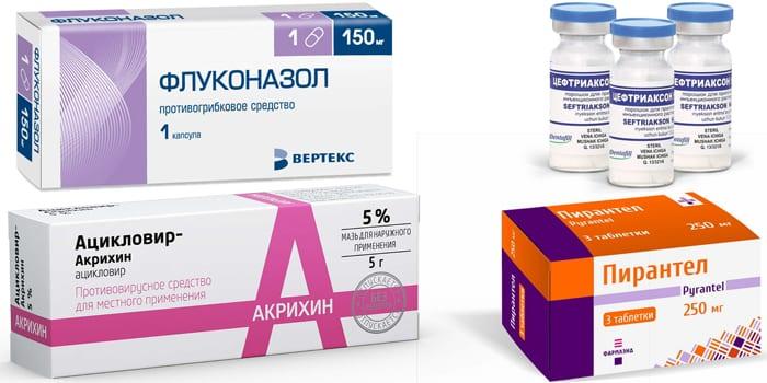 Медикаменты для лечения вульвита