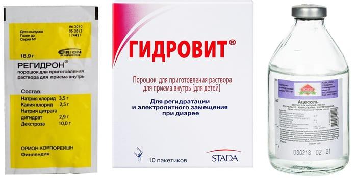 Препараты-регидранты