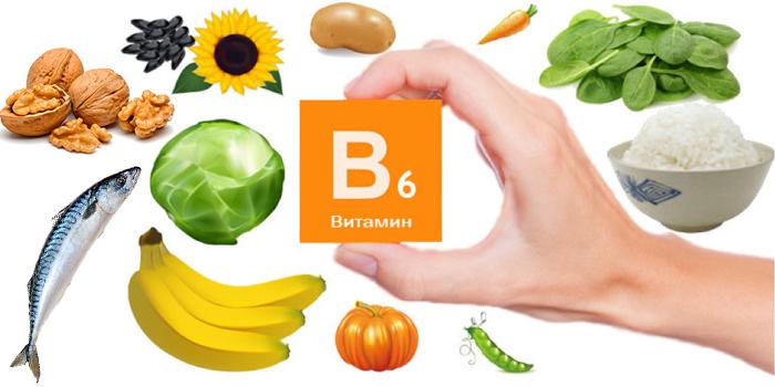 Продукты богатые витамином В6