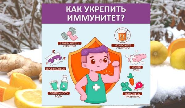 Доктор Комаровский рассказал, как правильно повышать иммунитет