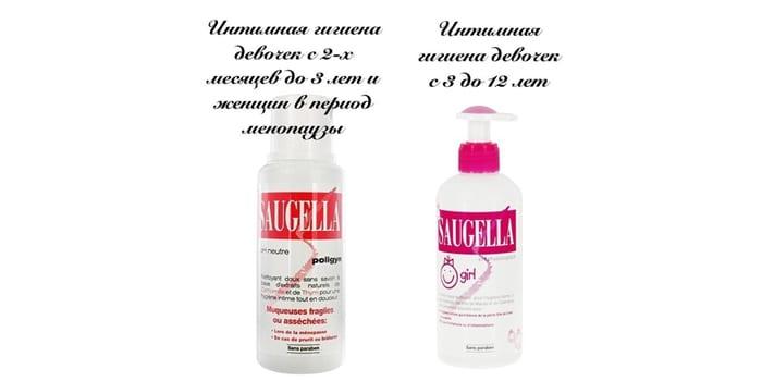 Saugella для девочек