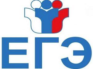 Выпускники школ будут сдавать ЕГЭ по упрощенной схеме