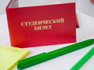 В России начнут действовать новые правила для абитуриентов вузов