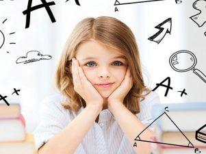 Что изменится в школьном образовании с 1 января 2021 года