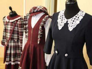 В России утвердят стандарт формы для школьников