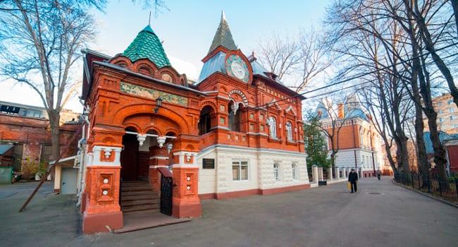 Биологический музей имени К. А. Тимирязева