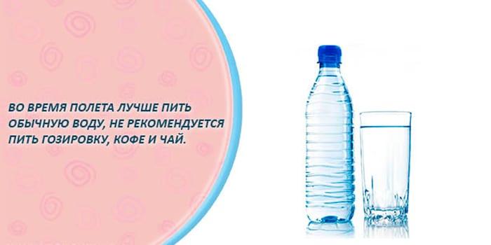 Питьевая вода в бутылке и стакане