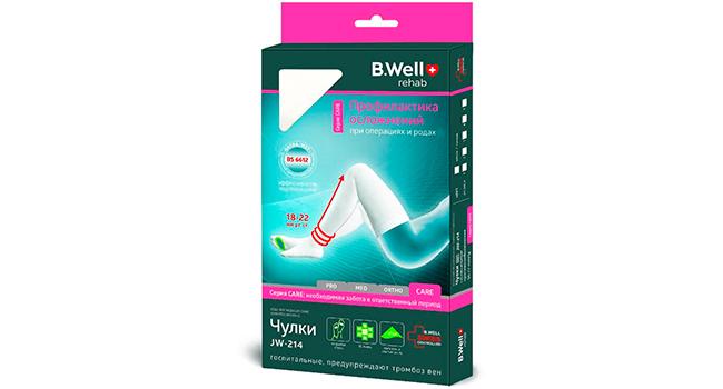 B.Well rehab 1 класс (JW-214)